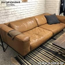 bicasa take three sofa oswaldo sofa