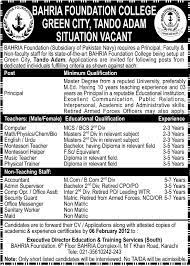 Bahria Foundation College Green City, Tando Adam Jobs Opportunity in Tando  Adam, Jang on 29-Jan-2012 | Jobs in Pakistan