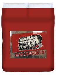 A Window Decal Of Communist Leaders Duvet Cover For Sale By Richard Nowitz