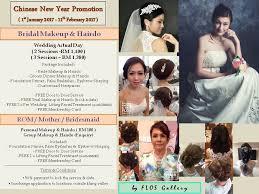 bridal makeup book pdf saubhaya makeup