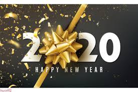 دعاء نهاية العام وبداية عام جديد الم حيط