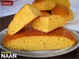 sweet naan fauzia s kitchen fun