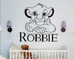 Simba Wall Decal Etsy