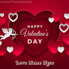 happy valentine day wishes e