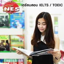 โรงเรียนบ้านภาษา NES... - NES Educational Group | Facebook