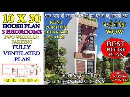 10 x 30 house plan 3bhk 3d elevation