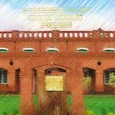 Qanondan Studio Kai Labor Law 3 by Ijaz Anwar Advocate on Radio Meezan Fm  96.6 MHz Peshawar by radiomeezanpk | Mixcloud