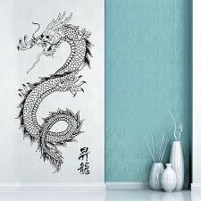 Japanese Dragon Vinyl Wall Art Decal