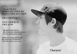 quotes all new inspirational quotes about kpop