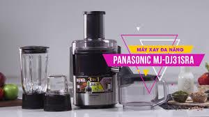 Máy xay đa năng Panasonic: đẹp, bền, tiện dụng (MJ-DJ31SRA) • Điện ...