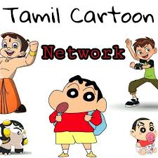tamil cartoon network home facebook