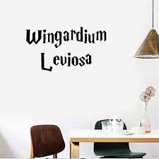 Amazon Com Tuiope Removable Vinyl Wall Stickers Act Mural Decal Art Home Decor Classic Movie Wingardium Leviosa For Kids Room Home Decor Home Kitchen