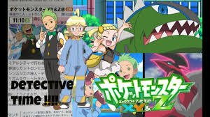 Pokemon XY&Z Discussion - The Second XY&Z Special Revealed! The ...