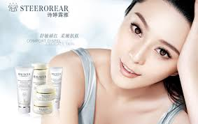beauty brands in china need nice photos