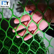 China Green 2 Plastic Netting For Garden Fence China Plastic Netting And Plastic Wire Mesh Price