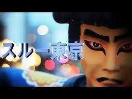 Kutiman - Thru Tokyo   クティマン - スルー東京   PBS Digital ...