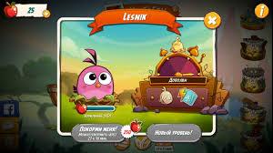 Angry Birds 2 Hack - YouTube