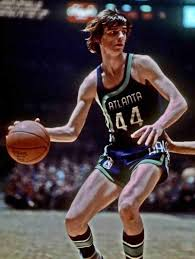 Not in Hall of Fame - 22. Pete Maravich