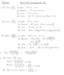 practice solving logarithmic equations