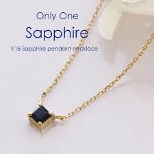 merci j k18 gold sapphire 0 520 ct