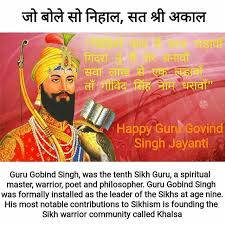 gurugobindsinghji instagram posts photos and videos com