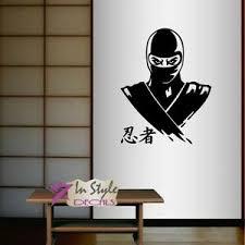 Vinyl Decal Ninja Fighter Warrior Martial Arts Karate Boy Room Wall Sticker 2481 Ebay
