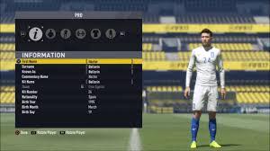 FIFA 17 Virtual Pro Look A Like - Hector Bellerin - YouTube
