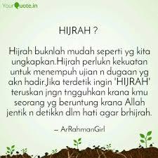 hijrah hijrah buknlah quotes writings by syahirah zunaidi
