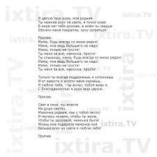 Я Буду Руки Твои Целовать [russiansupport] от Николай Басков - слушать  онлайн и смотреть видеоклип, быстро и удобно скачать в mp3 на dm-dobrov.ru