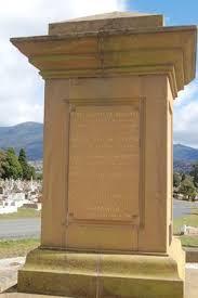Ida Roberts (Unknown-1917) - Find A Grave Memorial