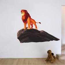 Lion King Wall Decal Pride Rock Wall Decal African Wall Decal Murals B30 Fantasy Bedroom Pride Rock Disney Wall Decals