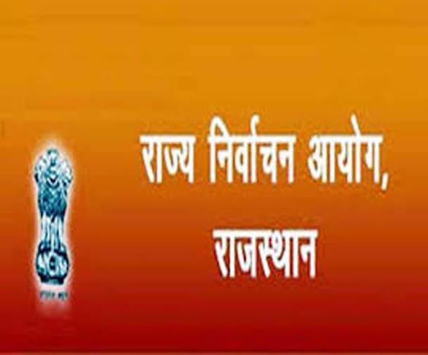 """Image result for rajasthan nirwachan aayog"""""""