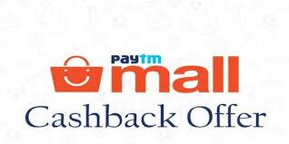 paytm mall loot get 200 cashback