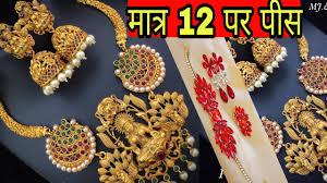 earing imitation jewellery market in