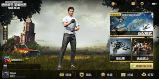 Surprisingly, PUBG Plays Well On Mobile ...