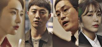 1st Impressions: Untouchable | Dramas with a Side of Kimchi