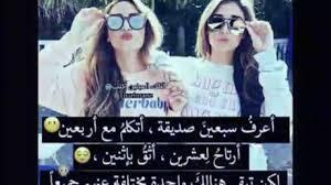 صور عن الصداقه 2020 كلمات الاصدقاء مكتوبة وعبارات عن الصداقة صور