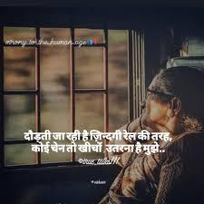 pawan dabade entrepreneur inspiration quotes marathi facebook