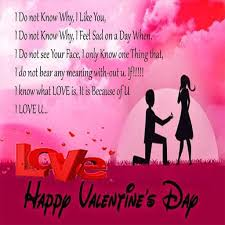 dp r tic love quotes for android apk