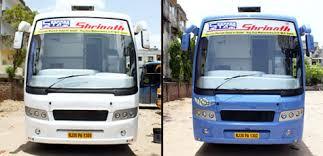 shrinath travel agency bhopal helpline