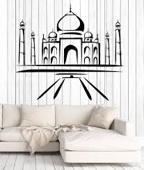 Large Wall Stickers Vinyl Decal Mosque Muslim Islamic Arabic Religion Wallstickers4you