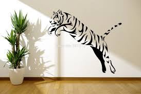 Laying Tiger Wall Decal Animals Bedroom Wall Stickers Independence