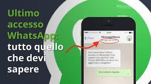 Ultimo accesso WhatsApp: tutto quello che c'è da sapere