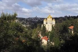 Игумения Георгия (Щукина). Иерусалимский крест | Волгоградская и  Камышинская епархия