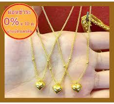 ผ่อนชำระได้)สร้อยคอทองแท้ น้ำหนัก 1 สลึง(3.8 กรัม) ทองคำแท้มาตรฐานทองคำเยาวราช96.5%  ขายได้ จำนำได้ มีใบรับประกัน