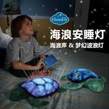 Buy American Cloud B Baby Sleep Turtle Star Light Projector Lamp Night Light Sleep Aids Musical Waves Plush Toys In Cheap Price On Alibaba Com