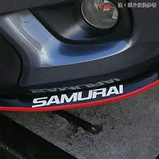 Lulusticker 082 20x2cm Modified Japanese Samurai Super Car Side Skirts Words Stickers And Decals Waterproof Car Styling Decal Buy At The Price Of 4 41 In Aliexpress Com Imall Com