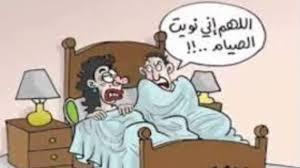 صور سوداني مضحك