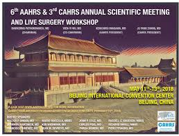 6th Conferences – AAHRS