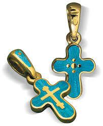 orthodox cross pendant the crucifixion